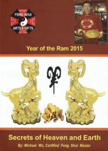 Michael Wu - Year of the Ram 2015