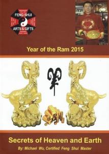 Michael Wu - Year of the Ram 2015